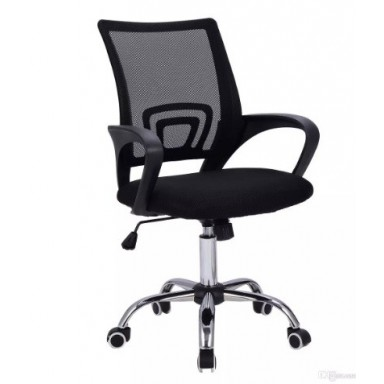 Silla de Oficina Reclinable