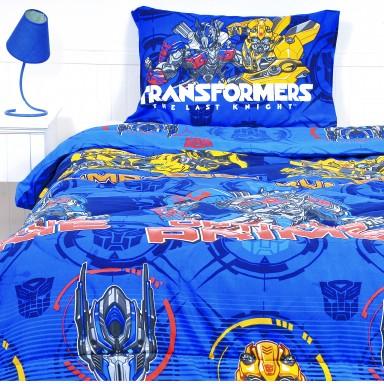 Plumon Single Transformers The Last Knigth®