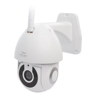 Camara de Seguridad Robotica WIFI + IP66